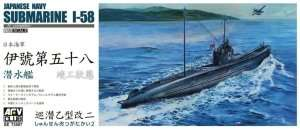 AFV SE73507 Japanese Navy Submarine I-58