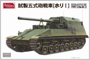 IJA Experimental Tank Type 5 Ho-Ri I model in 1-35