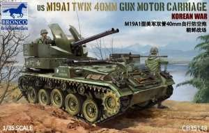 US M19A1 Twin 40mm Gun Motor Carriage in scale 1-35