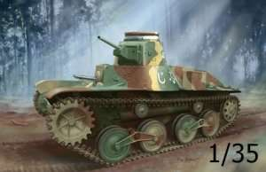 Japan Type 95 Light Tank Ha-Go scale 1:35