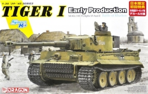 Tiger I Early Production Battle of Kharkov model Dragon 6950