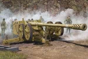 German 12,8-cm-Kanone 43 Pak44 Trumpeter 02308