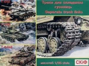 Separate Track Links for T-64 in 1:35