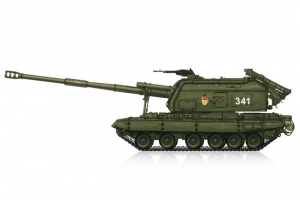 2S19-M1 Self-propelled Howitzer