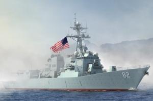 USS Lassen DDG-82 model Hobby Boss 83412 in 1-700