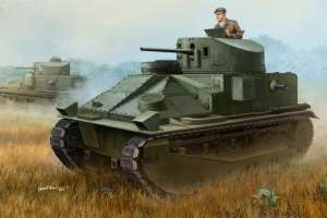Vickers Medium Tank Mk II in scale 1-35 Hobby Boss 83879