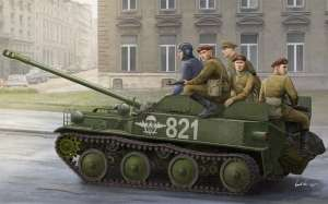 Russian ASU-57 Airborne Tank Destroyer in 1:35 Hobby Boss 83896