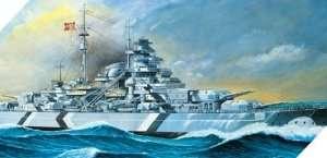 Battleship Bismarck in scale 1-350 Academy 14109