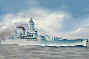 Model Hobby Boss 86507 French Navy Strasbourg Battleship
