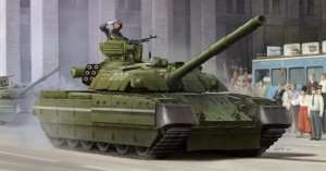 Ukrainian T-84 MBT in scale 1-35 Trumpeter 09511