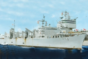 Model Trumpeter 05786 AOE Fast Combat Support Ship USS Detroit (AOE-4)