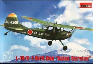 L-19/0-1 Bird Dog Asian Serivice model Roden 627 in 1-32