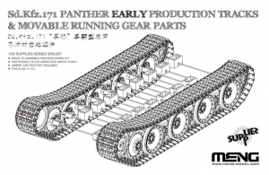 Meng Model SPS57 Sd.Kfz.171 Panther Tracks & Movable Running Gear Parts