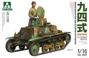 IJA Type 94 Tankette Late Production - scale 1-16