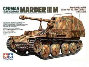Tamiya 35255 German Tank Destroyer Marder III M
