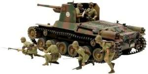 Model Japan Type 1 Self-Propelled Gun (w/6 Figures) scale 1-35