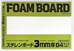 Tamiya 70138 Płyty piankowe 3mm B4 3szt.