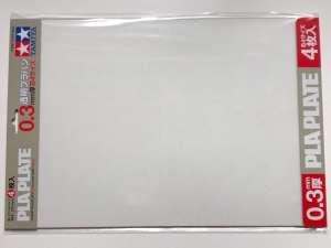 Clear Pla Plate 0.3mm B4 Size 4pcs. Tamiya 70191