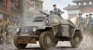 Model Bronco CB35022 Sd.Kfz.221 Armored Car (Chinese Army Version)