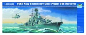 Trumpeter 04514 USSR NAVY Sovremenny Project 956 Destroyer