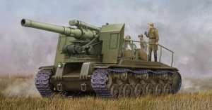 Soviet S-51 Self-Propelled Gun in scale 1-35