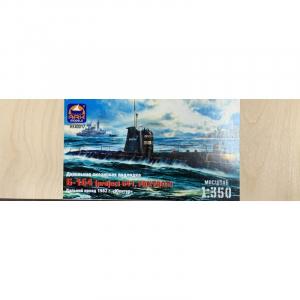 Ark Models 40017 U-Boot Projekt 641 resin model in 1-350