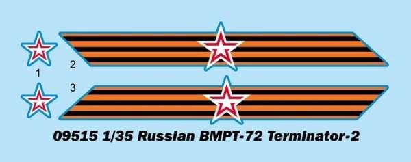plastikowy-model-do-sklejania-mbpt-72-terminator-2-sklep-modeledo-image_Trumpeter_09515_3