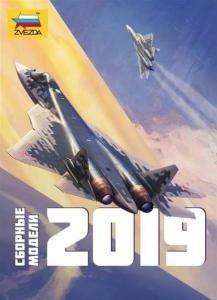 Katalog ZVEZDA 2019