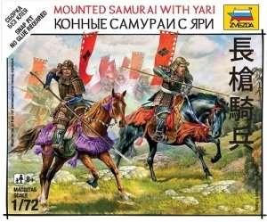 Zvezda 6407 Mounted Samurai