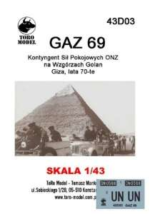 43D03 Kalkomania 1-43 GAZ 69 ONZ Wzgórza Golan