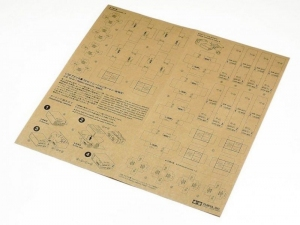 Tamiya 12689 WWII 10-In-1 Ration Cartons