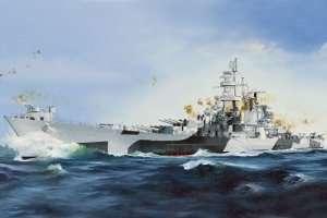 Hobby Boss 86513 USS Alaska CB-1