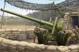 Trumpeter 02316 Armata polowa 122mm wz.1931/1937