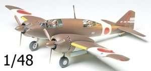Tamiya 61056 Hyakushiki Shitei III Kai Air Defense Fighter