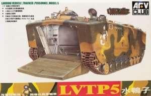 AFV 35022 Transporter opancerzony LVTP-5