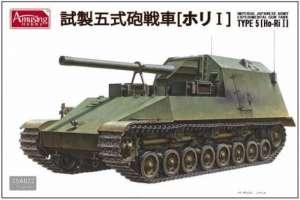 Amusing Hobby 35A022 IJA Type 5 Ho-Ri I skala 1-35