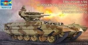 Bojowy wóz piechoty BMPT Terminator