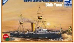 Bronco NB5018 Krążownik Chih Yuen model 1-350