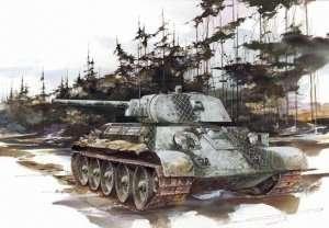 Czołg T-34/76 Mod.1941 Dragon 6205