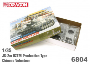 Dragon 6804 Czołg IS-2M UZTM model 1-35