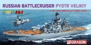 Dragon 7074 Russian Battlecruiser Pyotr Velikiy