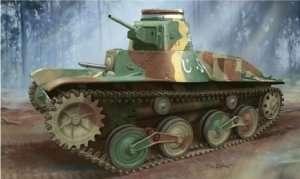 Dragon 7517 IJA Type 95 Light Tank Late Production