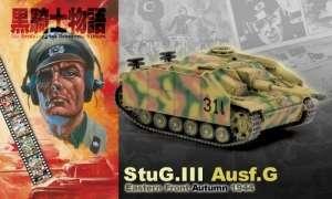 Dragon Armor 60413 Działo pancerne StuG.III Ausf.G gotowy model