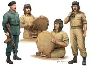 Figurki - załoga irackiego czołgu - Trumpeter 00439