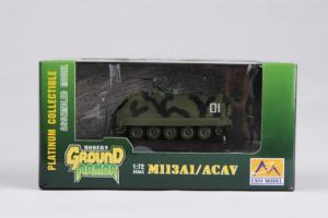 Gotowy model M113A1/ACAV 1:72 Easy Model 35004