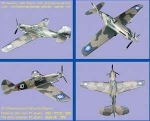 Gotowy model myśliwca Flying Tiger (A.V.G) P-40C Tomahawk