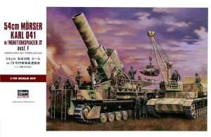 Hasegawa 31156 MT56 54cm Morser Karl 041 w/Munitionspanzer IV ausf.F