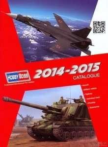 Hobby Boss - Katalog 2014 - 2015