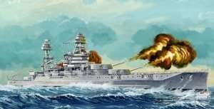 Hobby Boss 86501 USS Arizona BB-39 (1941)