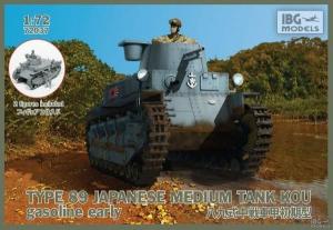 Japoński czołg średni Typ89 KOU wczesny IBG 72037